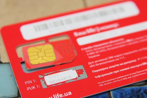how to find the puk code for a sim card  with pictures