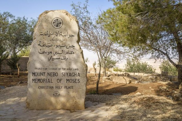 The moses memorial on top of mount nebo and important holy site for