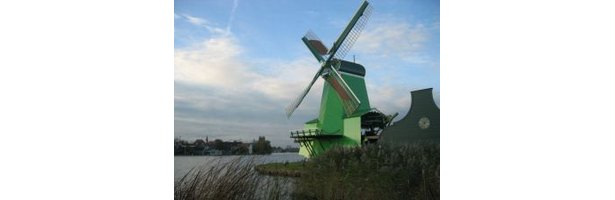 how to make windmill curtain for garden