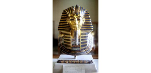 Projects About King Tutankhamun's Tomb thumbnail