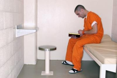How to Find an Inmate With Online Lookups thumbnail