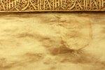 Similarities in Christian & Islamic Art