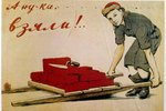 Decor Ideas for a 1940s Glamor Party