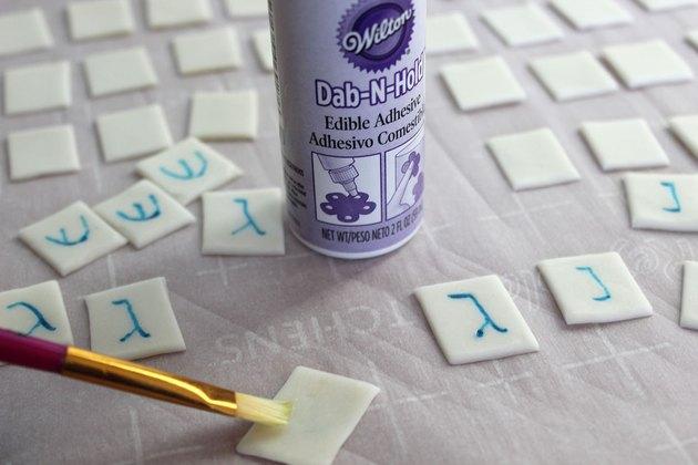 edible adhesive