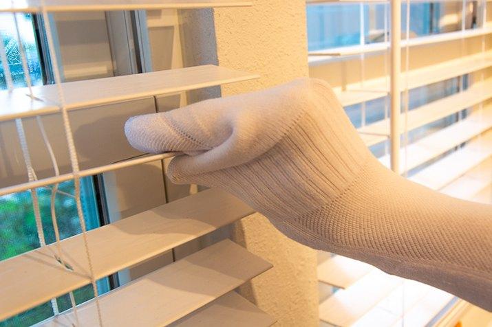 use socks to easily dust blinds